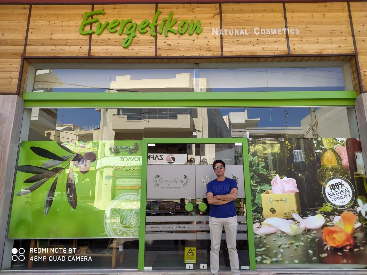 Majitel značky Ioannis prozrazuje více o Evergetikonu