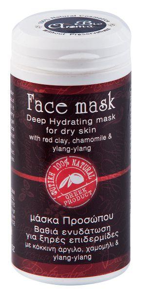 Hydratační maska pro suchou pleť. S červeným jílem, heřmánkem a ylang-ylang