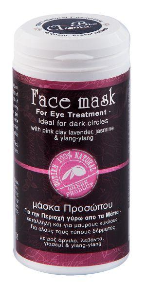 Maska na oční okolí. Pro zářivou pleť s růžovým jílem, jasmínem a ylang-ylang.