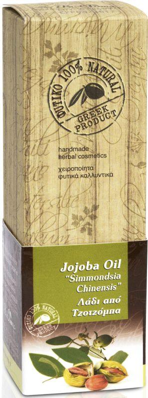 Jojobový olej - 100 ml