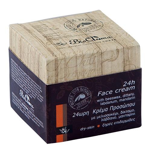 24h krém pro suchou pleť. S růží, mandarinkou a bambuckým máslem